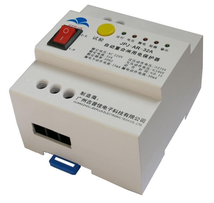 JPJ自动重合闸漏电保护器价格