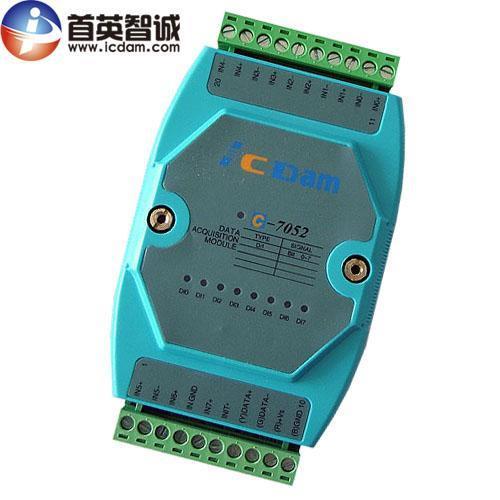 C-7052D 8路隔离数字量输入模块 开关量采集模块 兼容I-7052D DI