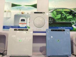 广州Lx-1368家用负离子空气净化器,厂家直销可一件代发