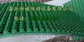 环形pvc爬坡带 防滑草带输送皮带厂