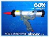 供應英國COX-Airflow3筒裝型氣動膠槍用於汽車製造維修