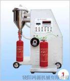 山东全自动灭火器干粉灌装机,全自动灭火器干粉灌装机供应商