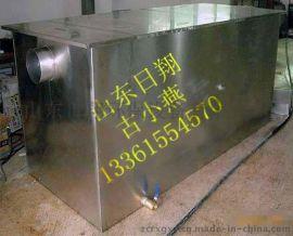 HODL系列无动力隔油器设备