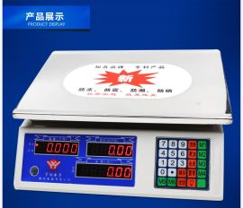 佰伦斯30kg计价秤 ,佰伦斯电子计价秤, 宇阳电子秤