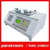 青岛塑料薄膜摩擦系数测定仪