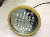 led防爆燈30w
