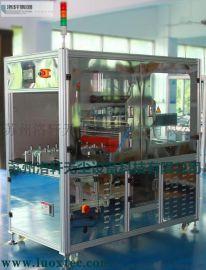 玻璃基板贴膜机/玻璃基板覆膜机/洛轩集团最新研发制造