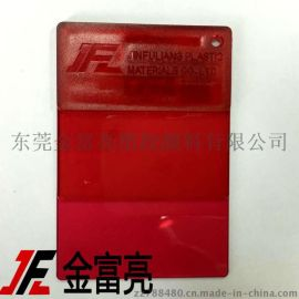 J0417塑料色粉