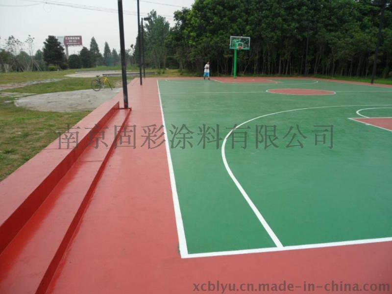 篮球场**酸彩色地坪材料、网球场硅PU弹性地坪施工