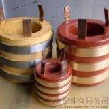 供应厂家直供JR115-6集电环,80-115KW