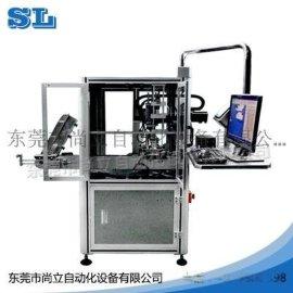尚立SL-T-515屏幕保护膜贴标签机