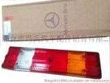 卡車配件車燈泵車3340尾燈卡車配件批發