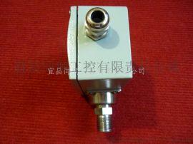 供应水泵压力保护开关/铸铝外壳/工业用