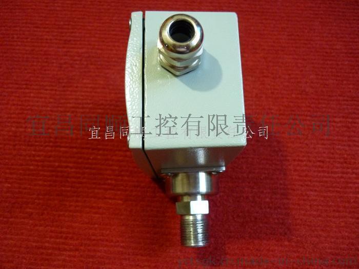 供應水泵壓力保護開關/鑄鋁外殼/工業用