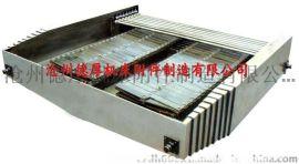 沧州德厚专业生产龙门铣床专用钢板防护罩