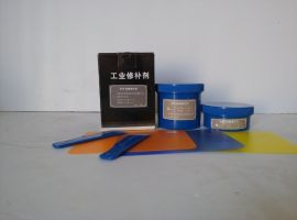 LT215耐磨修补剂