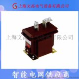 高壓互感器 LZJ8-10Q型電流互感器 10KV 電流互感器廠家直銷