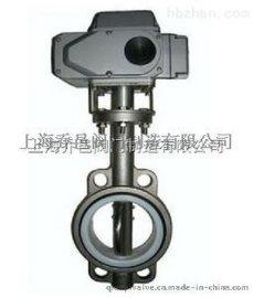 精小型电动蝶阀D971F