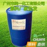 纯一 210kg/桶  十二烷基苯磺酸AES 96%