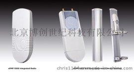 ePMP 1000集成型无线传输设备 4G无线传输设备 远程无线视频监控设备