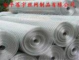 贵州电焊网河北电焊网安平电焊网生产厂家