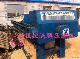 济宁二手板框压滤机设备选型