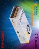 5V300W显示屏电源 5V60A电源 led普通电源 led5V开关电源 5V不防雨电源