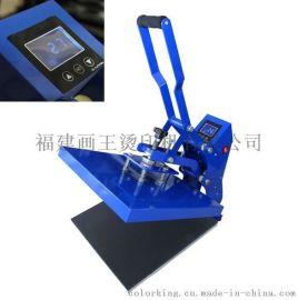 拼图烫压机 CK380 服装T恤热转印机 手动高压平板机