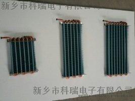 河南,新鄉,科瑞,專業銷售風冷翅片蒸發器,散熱器