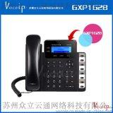 潮流网络GXP1628基础级IP话机千兆两线路话机