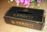 酒店亚克力透明长方形纸巾收纳盒,高档有机玻璃水晶长方形手抽纸由盒