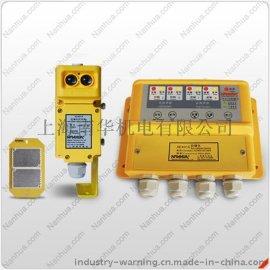 南华AE系列防撞报警器,专业防撞报警器