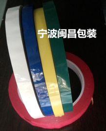宁波玛拉胶带生产厂家,变压器胶带,各种颜色玛拉胶