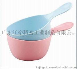 广州、深圳、珠海塑料日用品:水瓢加工生产
