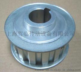 豪也传动加工HTD\STD\T\AT\YU等各种型号带轮、齿轮、链轮