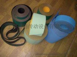 糊盒机平皮带,糊盒机TT10P平皮带生产,生产商