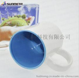 广告陶瓷马克杯厂家 个性创意热转印涂层马克杯蓝色内彩杯涂层杯