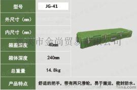 万得保JG-41内部尺寸:1350*360*280滚塑设备仪器箱滚塑长形仪表工具箱滚塑器材搬运箱滚塑产品包装箱滚塑运输箱