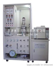 天津催化剂评价装置,天津催化剂评价装置厂家