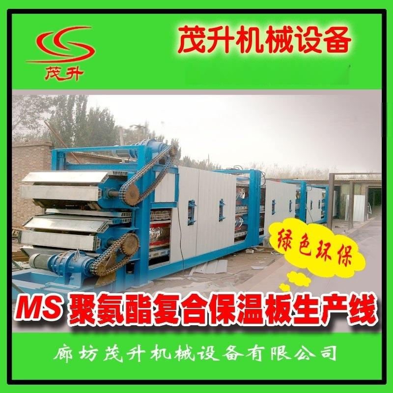 茂升聚氨酯複合保溫板流水線,技術領先,品質保證