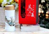 陶瓷婚慶杯 陶瓷茶杯定做 陶瓷保溫杯