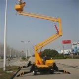 厂家定制作业面积大 可水平延伸旋转 自行 拖车曲笔液压式升降机 360度旋转高空作业平台