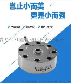 潍坊8孔轮辐式称重传感器拉压力合金钢传感器非标定做 称重200kg5T10T