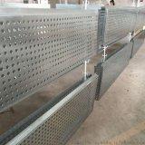 廣汽傳祺4S店戶外幕牆穿孔鍍鋅鋼板