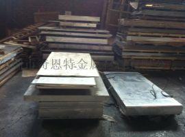 2024  铝合金板 7075-T6铝板 抛光镜面铝板