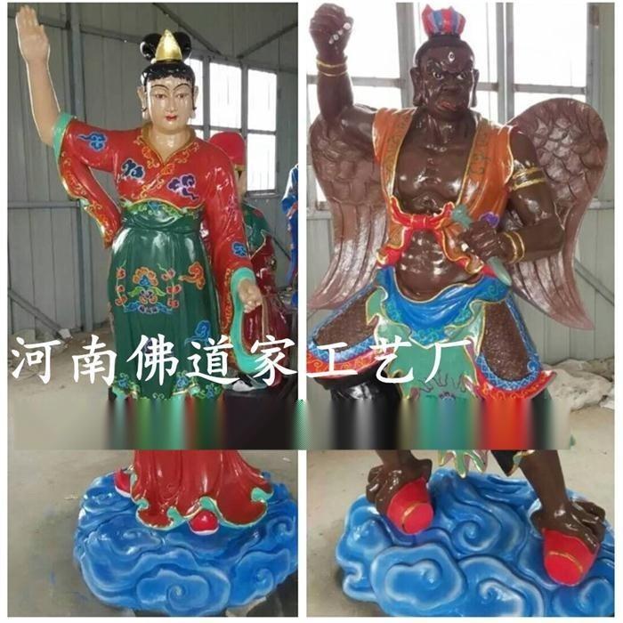 风神雨神雷电保护神2米高 直销神像佛像 供应瘟神春瘟夏瘟王灵官玻璃钢神像