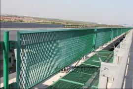 Q235高速安全防护网|湛江省道镀锌钢丝防抛网|桥梁钢板防眩网