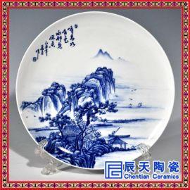 陶瓷纪念盘、校庆礼品纪念盘、会议礼品陶瓷纪念盘定制批发