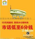 深圳最大的网络电话安装公司 最稳定网络电话安装