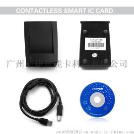 非接触式ic卡读卡器,ic卡读写器,医疗卡读卡器